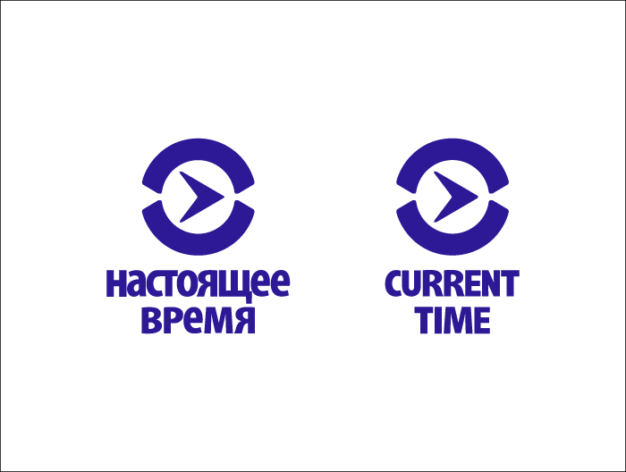 CurrentTime - Stacked Brandmark (inverted)