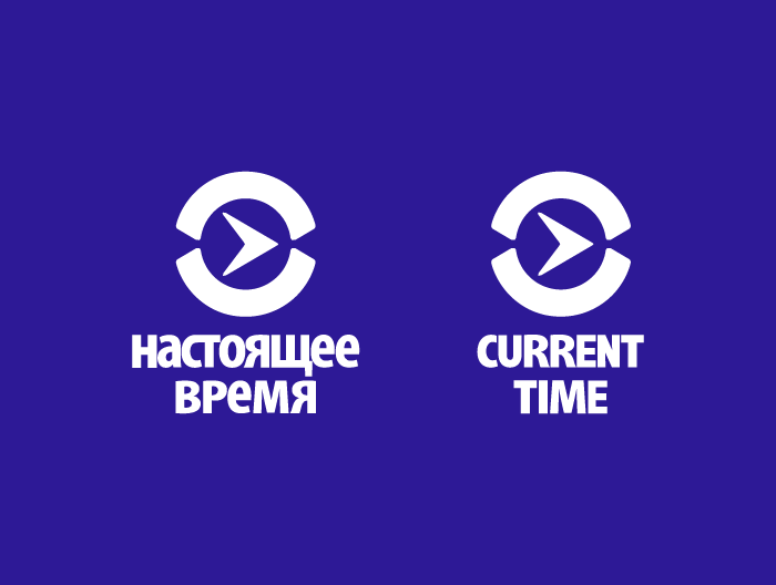 CurrentTime - Stacked Brandmark